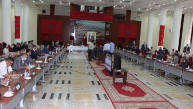 Photo de Célébration à Beni Mellal du 16ème anniversaire de l'INDH