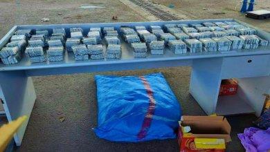 Photo de Tanger: saisie de près de 4,5 kg de cocaïne en provenance d'Espagne