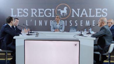"""Photo de Fès : top départ des """"Régionales de l'investissement"""" (VIDEO)"""