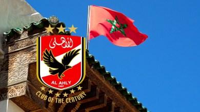 Photo de Al Ahly publie une carte du Maroc sans son Sahara