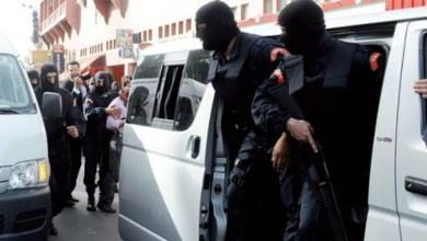 Photo de BCIJ: une cellule terroriste démantelée à Taza