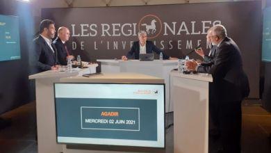 Photo de Régionales de l'investissement : Agadir table sur son intelligence collective