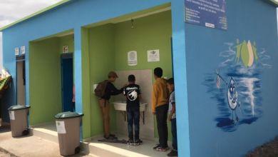 Photo de Aquassitance Maroc contribue à l'amélioration des conditions sanitaires dans le milieu rural