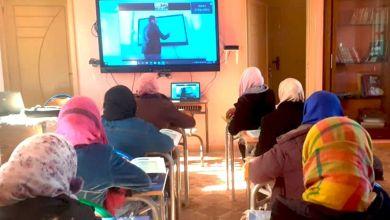 Photo de Azilal : le premier collège rural numérique de proximité inauguré