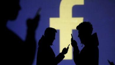 Photo de USA: Nouvelle plainte de l'autorité antitrust pour démanteler Facebook