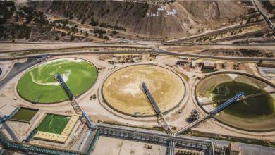 Photo de Eaux non-conventionnelles : zoom sur le modèle eau du Groupe OCP