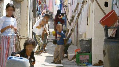 Photo de Maroc : le taux de pauvreté baisse… en apparence