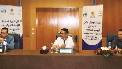 Photo de Gestion des RH : le ministère de la Santé explique sa stratégie