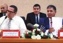 Photo de Souss-Massa : le SRAT vise la 4e place en termes de PIB