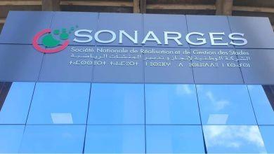Photo de Sonarges : le site, l'application mobile… un vent de renouveau souffle