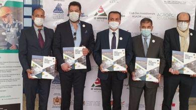 Photo de Souss-Massa : la CCIS au service de l'investissement