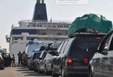 Photo de Marhaba 2021: tous savoir sur les tarifs des traversées en ferry