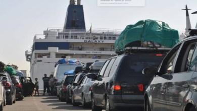 Photo de Marhaba 2021: tout savoir sur les tarifs des traversées en ferry
