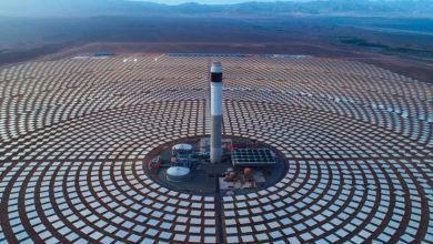Photo de ONU: le Maroc parmi les «champions mondiaux» du dialogue de haut niveau sur l'énergie