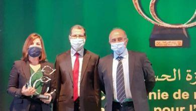 Photo de Prix Hassan II pour l'environnement : le Groupe Al Omrane primé