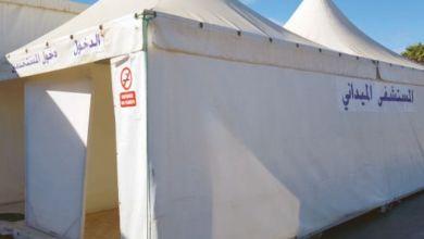 Photo de Agadir : la Covid-19 accélère l'ouverture de l'hôpital de campagne