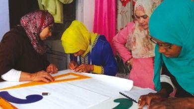 Photo de Sécurité au travail : les droits des femmes renforcés