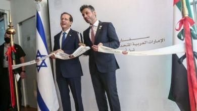 Photo de Israël : les Émirats ouvrent leur ambassade