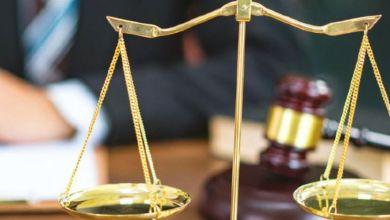 Photo de Organisation judiciaire : un nouveau souffle pour la réforme de la justice