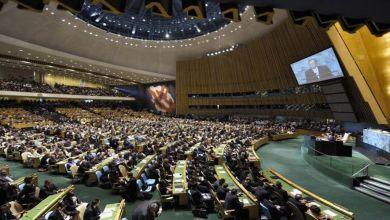 Photo de L'AG de l'ONU adopte une résolution marocaine proclamant une journée internationale contre le discours de haine