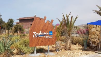 Photo de Taghazout Bay : le Radisson Blu remplace Melià