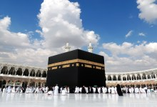 Photo de Arabie Saoudite: Retour de la Omra pour les pèlerins étrangers à partir du 10 août prochain