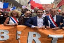 Photo de France/Covid: Des manifestations contre l'obligation de la vaccination et l'extension du pass sanitaire