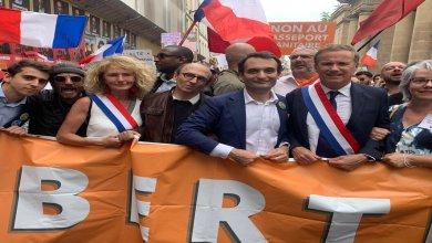 Photo de France : nouvelle journée de mobilisation contre le pass sanitaire