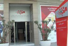 Photo de Fès-Meknès : 1,5 MDH pour une nouvelle stratégie de positionnement de la région