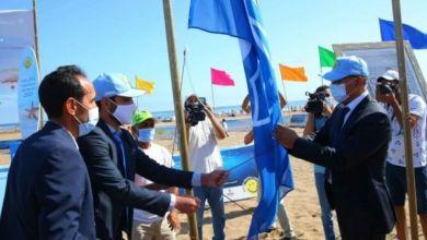 Photo de Plage propre : Bouznika hisse le pavillon bleu