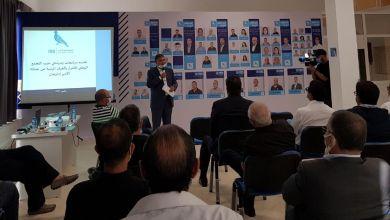 Photo de Chambres professionnelles/élections : dans le Souss-Massa, le RNI ratisse large