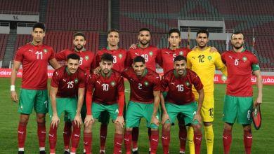 Photo de Éliminatoires de la Coupe du Monde. Les Lions de l'Atlas entament leur périple