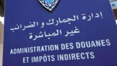 Photo de Réexportation des marchandises refoulées:  Piqûre de rappel de la douane