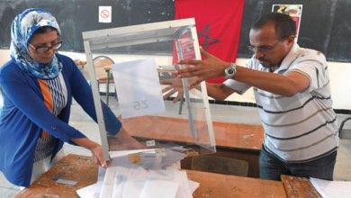 Photo de Quatorze élus français en mission d'observation du scrutin du 8 Septembre au Maroc