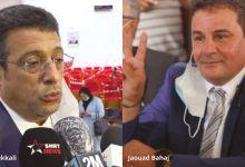 Photo de Fès-Meknès : la nouvelle carte politique dévoilée