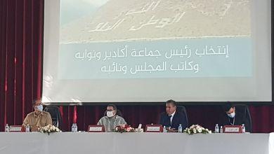 Photo de Conseil communal d'Agadir : El Malouki cède la présidence à Akhannouch
