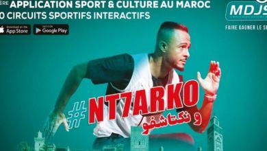 Photo de Promotion du sport : la MDJS innove