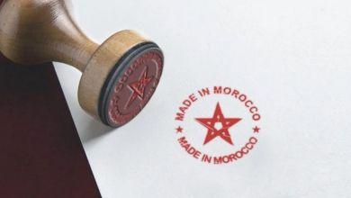 Photo de Enquête: les Marocains préfèrent-ils consommer local ?
