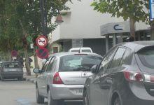 Photo de Fès : la fin des gardiens de voitures ?