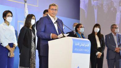 Photo de Élections 2021: le RNI se positionne comme la première force politique