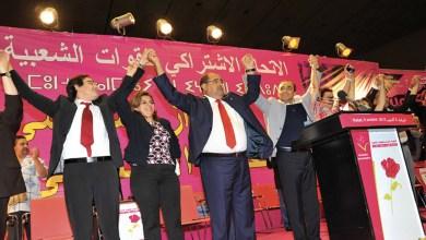 Photo de Driss Lachgar réagit aux résultats des élections
