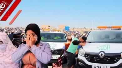 Photo de Les obsèques de l'un des deux camionneurs marocains tués au Mali (VIDEO)