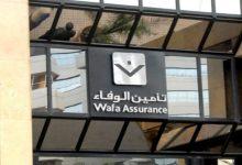 Photo de Résultats semestriels : Wafa Assurance confirme la solidité de ses fondamentaux