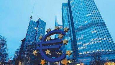 Photo de Zone euro. L'inflation atteint son plus haut depuis 10 ans