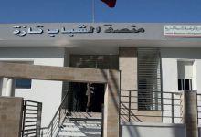 """Photo de Taza : lancement de la plateforme des jeunes """"Bayt Ghlam"""""""