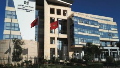 Photo de Rabat. L'Université Mohammed V distinguée