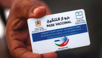 Photo de Pass vaccinal : un mode d'emploi encore trop flou