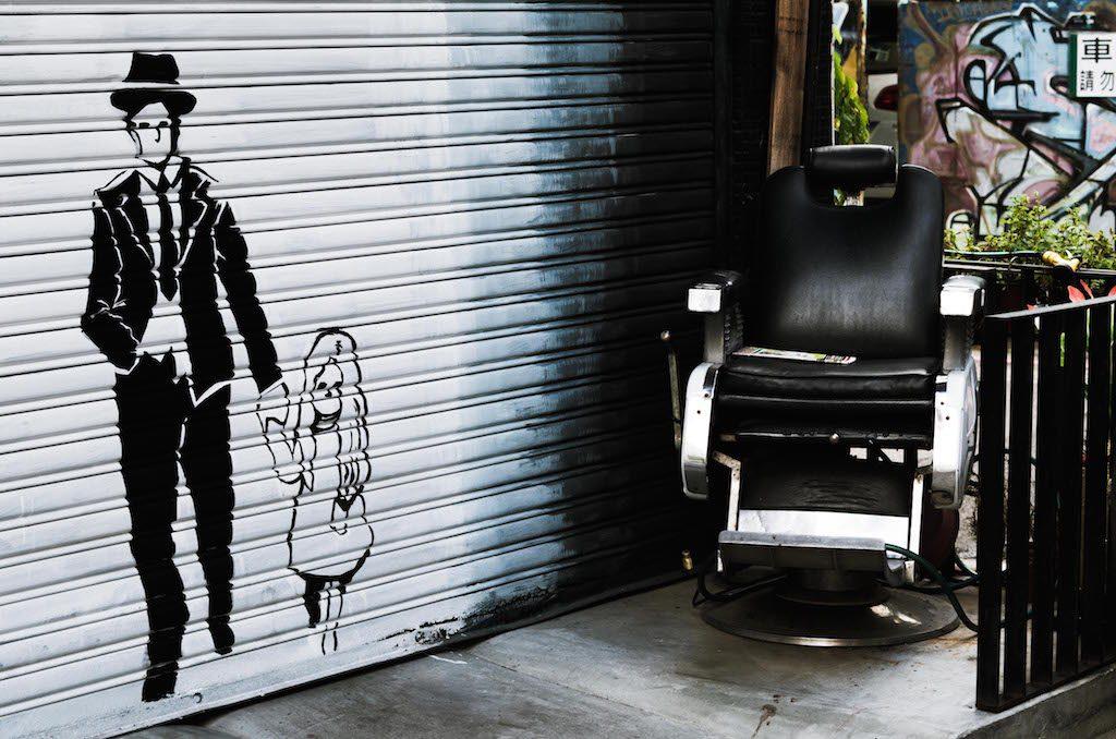 street-art-taipei