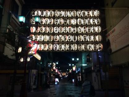 voyage à tokyo temple senso-ji