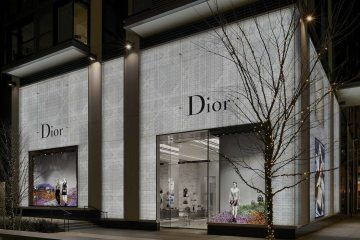 CHRISTIAN DIOR BOUTIQUE IN WASHINGTON
